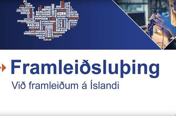 Framleiðsluþing Samtök Iðnaðarins